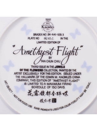 "Тарелка KNOWLES, Edvin M. 4622C ""Amethyst Flight"""