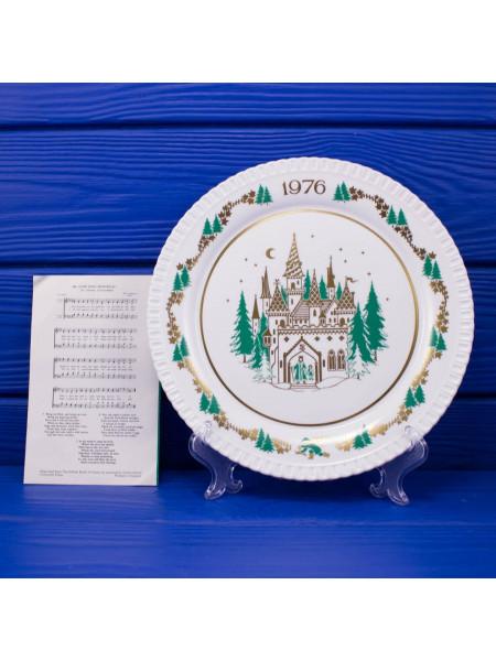 Тарелка Spode Christmas Plate 1976 год