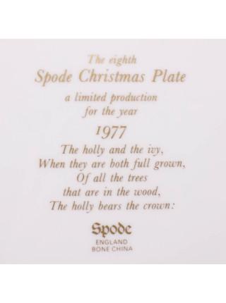 Тарелка Spode Christmas Plate 1977 год
