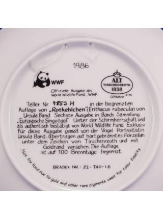 """Тарелка ALT Tirschenreuth """"Rotkehlchen"""" #2"""