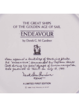 "Тарелка Franklin Mint ""ENDEAVOUR"""
