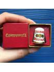 Коллекционный наперсток с рекламным логотипом популярной британской горчицы