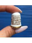 Напёрсток с изображением Королевы-Матери