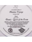 Тарелка № 2189С Maiden Voyage
