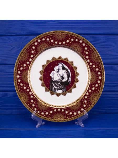 Тарелка SPODE с изображение Сикстинской Мадонны Рафаэля