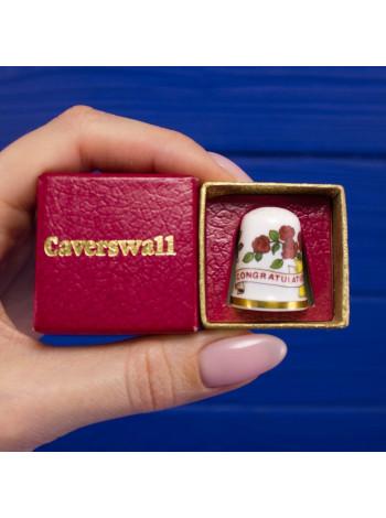 Коллекционный наперсток от Caverswall с надписью «Поздравляем!»