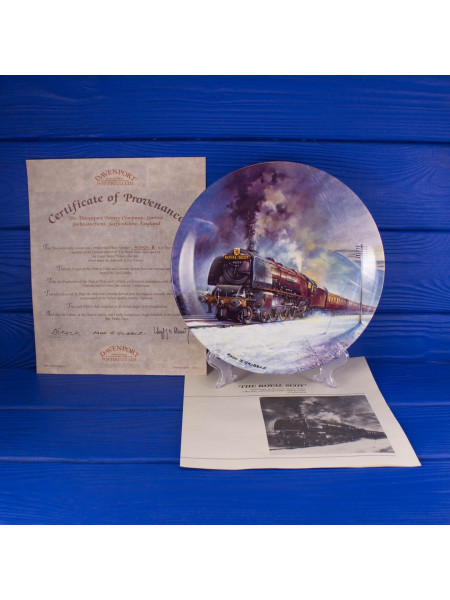 Тарелка Davenport 5080 A Royal Scot  с сертификатом