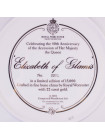 Тарелка Royal Worcester № 2213 Elizabeth of Glamis