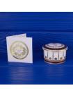 Шкатулка таблетница из Букингемского Дворца 1996 год