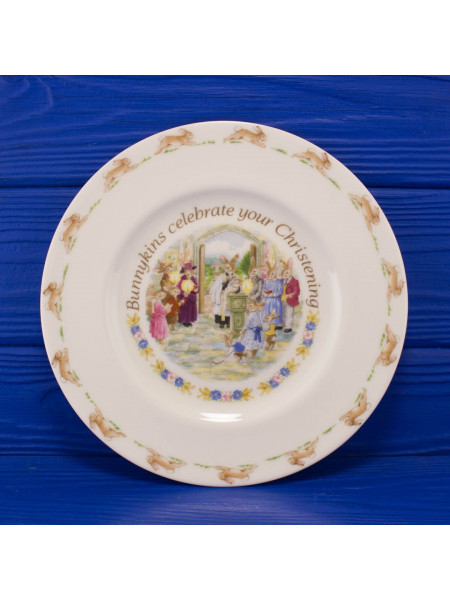 "Тарелка Royal Doulton ""Bunnykins celebrate your Christening"""