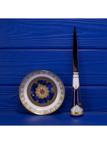 Комплект Royal Worcester - Блюдце и нож