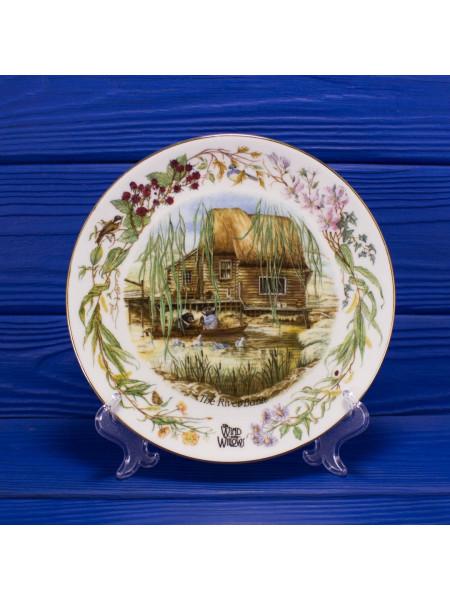 "Тарелка ""The River Bank"" из коллекционной серии Wind In The Willows от Aynsley ""Ветер в ивах"""