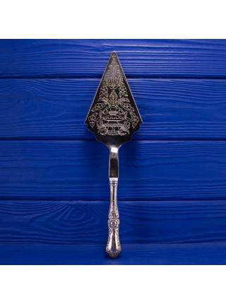 Роскошная посеребренная нож-лопатка для торта в оригинальной коробке от Pilgrim