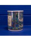 """Винтажная кружка из коллекционной серии Zodiacs, знак зодиака """"Рыбы"""""""