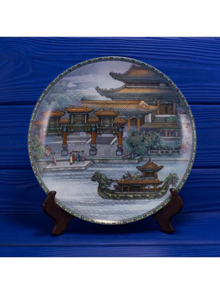 """Коллекционная тарелка от Imperial Jingdezhen Porcelain """"Hall That Dispels The Clouds"""" ll"""