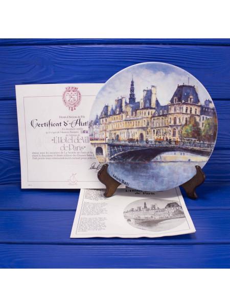"""Тарелка Limoges № AK 414 L """"Hotel De Ville De Paris"""" с сертификатом и брошюрой"""