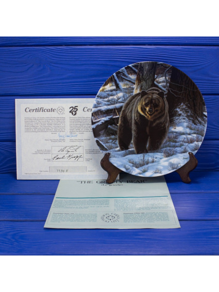 "Тарелка №7235 E с сертификатом и брошюрой ""The Grizzly Bear"" (Медведь гризли) коллекции Wild and Free Canadas Big Game от Dominion China LTD"