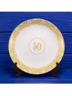 "Коллекционная тарелка от Royal Worcester ""50"""