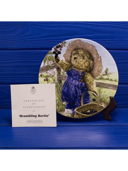 "Тарелка Royal Worcester ""Brambling Bertie"" (Медвежонок Берти собирает ежевику)"